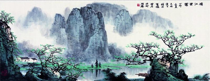 �n�林(lin)命(ming)�\(yun)�A�y和(he)�L水�{理�w系
